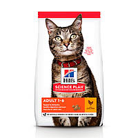 HILL'S SCIENCE PLAN Adult 32.3/20.5 сухой корм для взрослых котов (с курицей) - 300 г