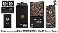 Защитное стекло  Xs Max/11 Pro Max  FULL SCREEN KAIJU GLASS Dragon Series iPhone(black), фото 1