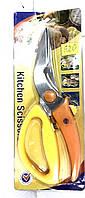 Ножницы кухонные Benson BN-920