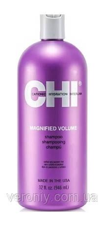 Chi magnified volume - шампунь для объема, 946 мл