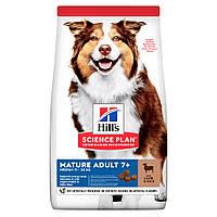 HILL'S SCIENCE PLAN Mature Adult Medium 17.1/13.7 сухой корм для взрослых собак средних пород (с ягненком и рисом) - 2,5 кг , фото 1