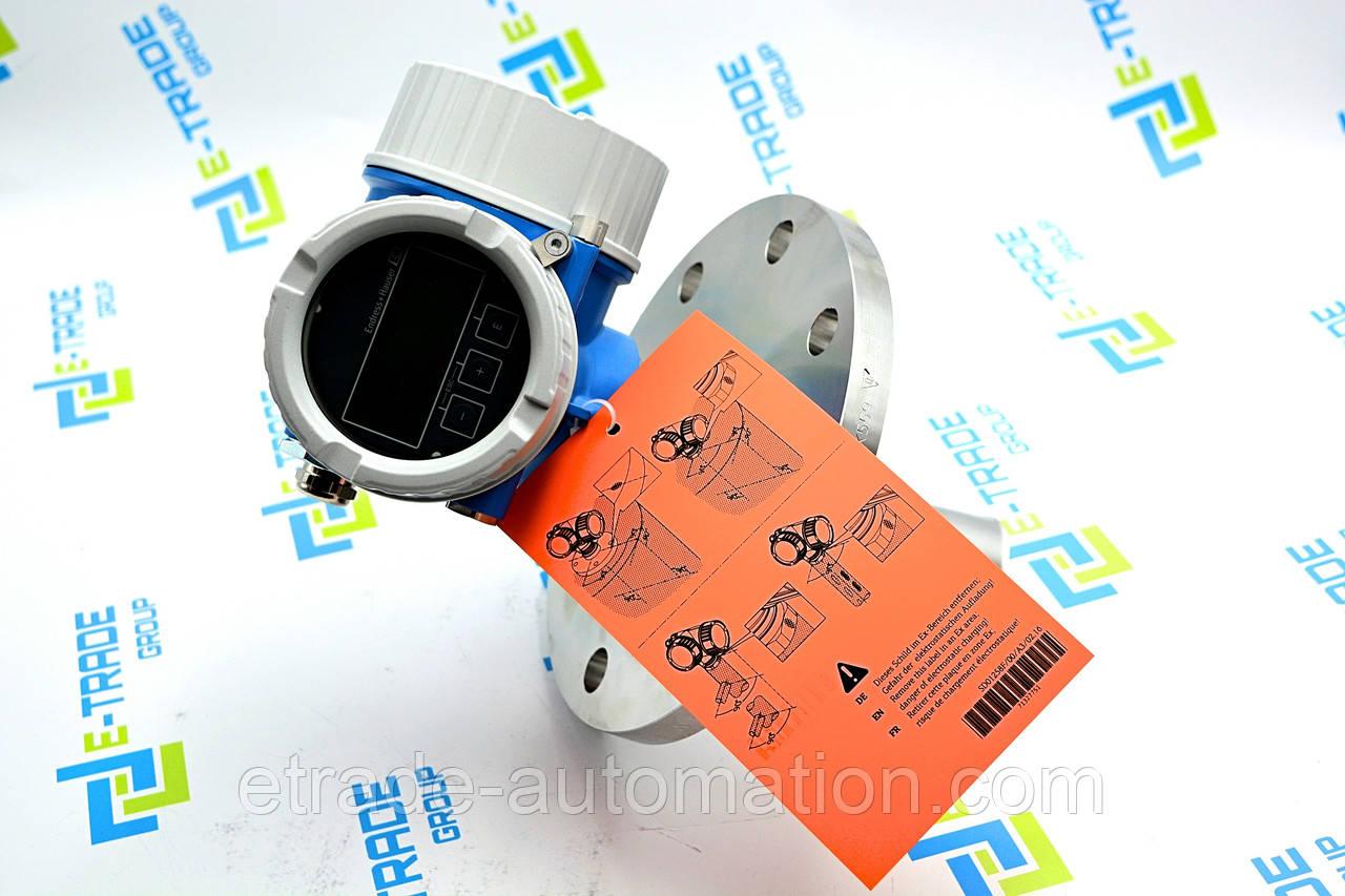 Рівнемір Endress + Hauser Micropilot FMR51
