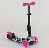 Самокат Best Scooter K 5 в 1 с ручкой 26901, фото 4