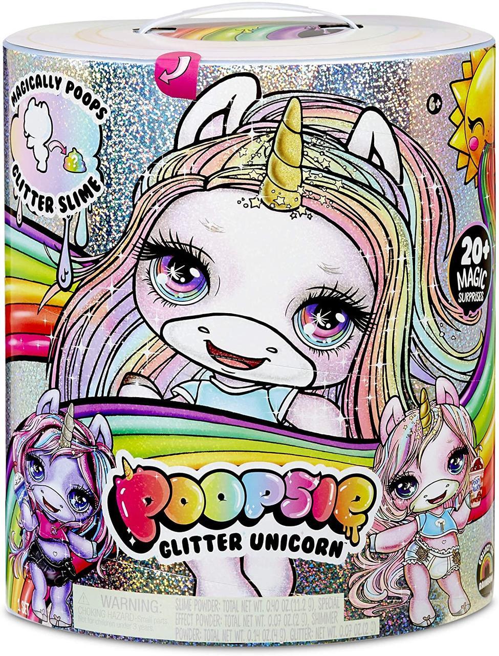 Игровой набор-сюрприз Poopsie Единорог с сюрприз Poopsie Surprise Glitter Unicorn- Pink Or Purple, Multicolor