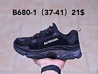Подростковые кроссовки Balenciaga оптом (37-41)