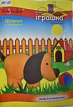 """Набор для творчества """"Щенок с мячиком"""", мягкая игрушка своими руками, код 201015"""