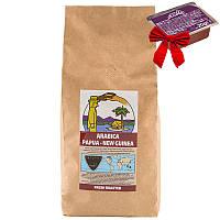 Кофе в зернах ARABICA PAPUA-NEW GUINEA 1 кг hubbnou31234, КОД: 1470461