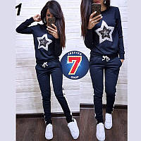 Модный спортивный летний костюм Star for you