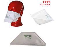 Маска фільтрувальна FFP2 Дніпро-2 (коронавирусна)