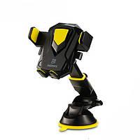 Автомобильный держатель Remax Car Holder RM-C26 Black-yellow 113601, КОД: 1379137