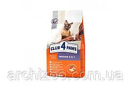Клуб 4 Лапы Indoor 4в1 - корм для кошек 14 кг