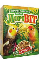 ЛориВит Корм для средних попугаев