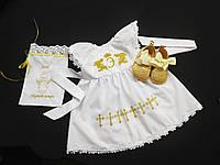 """Набор крестильный """"Эмили"""" платье с именной  вышивкой для крещения + пинетки+ мешочек для первого локона"""