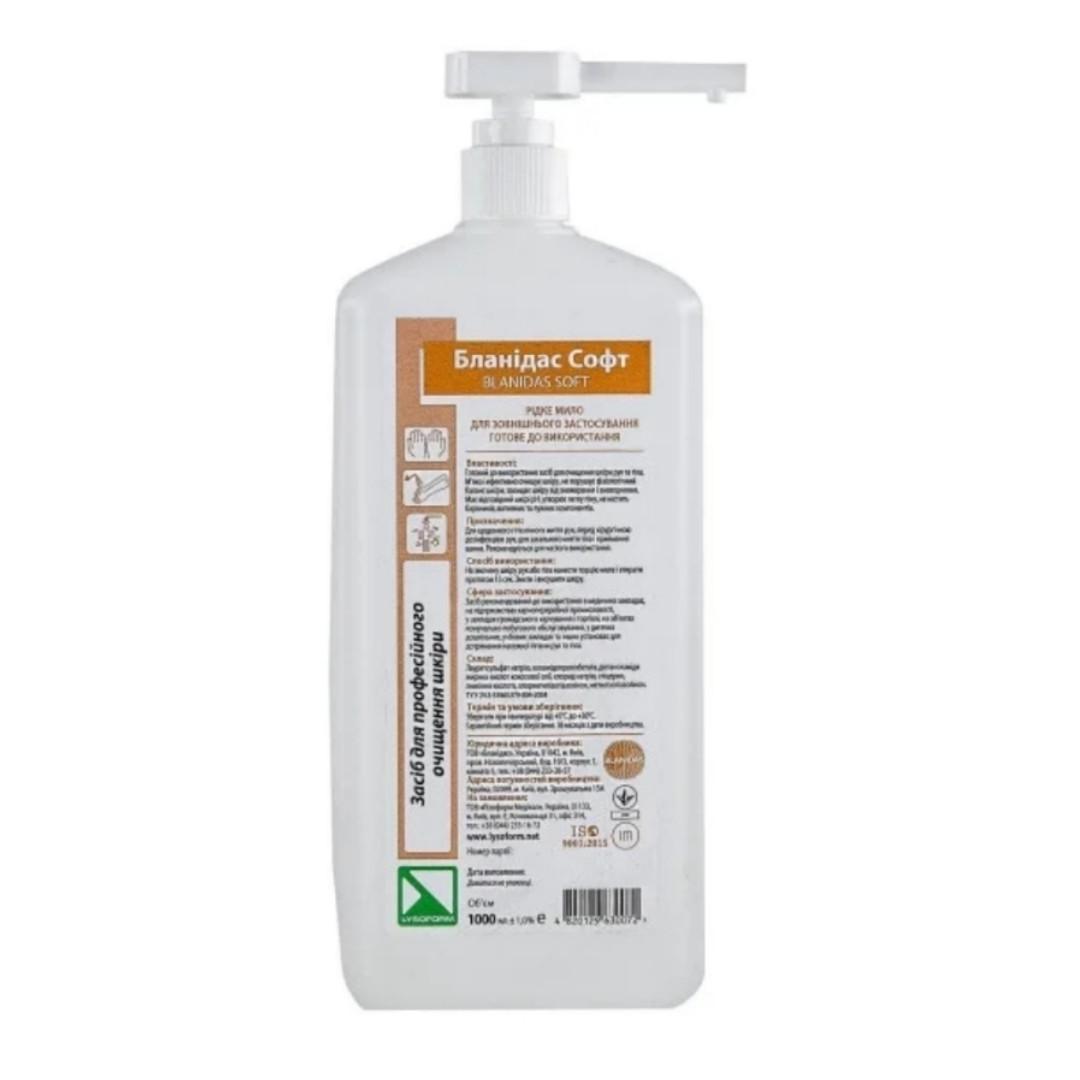 Бланидас Софт - жидкое мыло с глицерином, 1000 мл