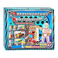 Детский конструктор ТЕХНОК Космическая техника 2094 225 деталей 2-2094-26161, КОД: 118395