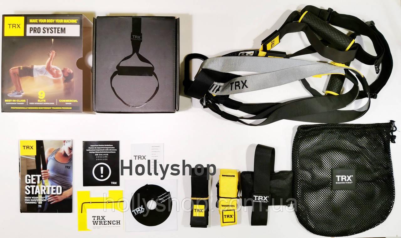 Функциональные петли TRX Pro Pack 2020