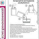 Биоклин-2 - средство для дезинфекции и холодной стерилизации, 1000 мл, фото 2