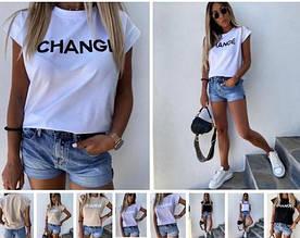Женская футболка  CHANGE. Ткань: вискоза. Цвет: чёрный, белый и лаванда. Накатка