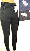Джеггинсы 2 цвета размер M, L, XL,2XL черный, L