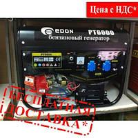 Бензиновый генератор PT-6000