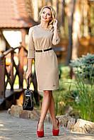 Деловое женское платье* 1022 бежевый