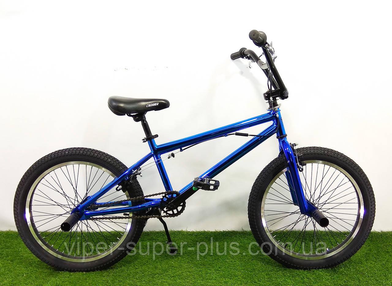 """Велосипед bmx для подростка Crosser Rainbow 20"""" синий"""