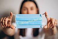 Маска защитная голубая двухслойная (2 слоя)