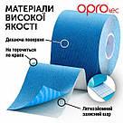 Кинезиологический тейп OPROtec Kinesiology Tape TEC57542 синий 5cм*5м, фото 7