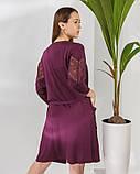 Женский  халат   и сорочка с кружевом Nicoletta, фото 3