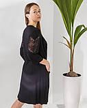Женский  халат   и сорочка с кружевом Nicoletta, фото 5