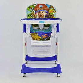 Детский стульчик для кормления JOY J-1750 Пират (72446)