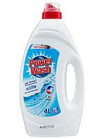 Гель для прання білої та світлої білизни Power Wash Gel Weiss 4 л