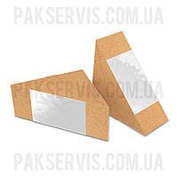 Упаковка для сэндвича Крафт 130х130х60мм 50шт. 1/800