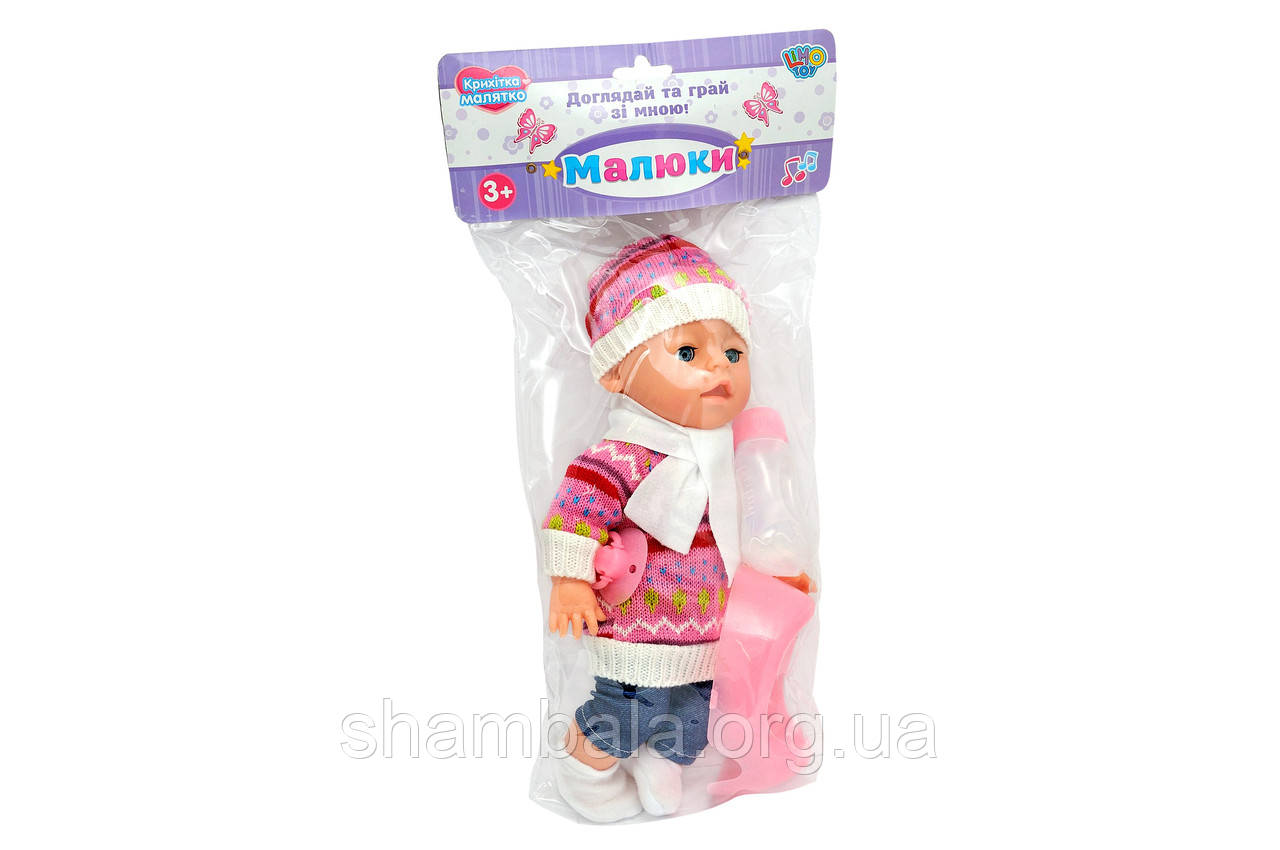 "Пупс Limo Toy ""Младенец в свитере""  (067810)"