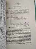 Статистические методы исследования электроэнцефалограммы человека Г.Сергеев, Л.Павлова 1968 год, фото 5