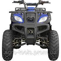 Квадроцикл Spark SP150-4 Бесплатная доставка, фото 3