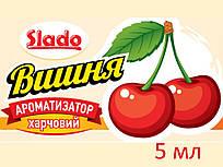 """Ароматизатор """"SLADO"""" харчовий """"Вишня"""" 5 мл"""