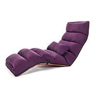 """Кресло-трансформер  """"Лаунж"""", фиолетовый, фото 1"""