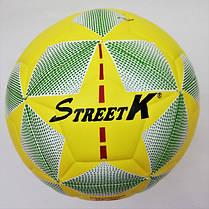 М'яч футбольний клеєний Street K WL5000