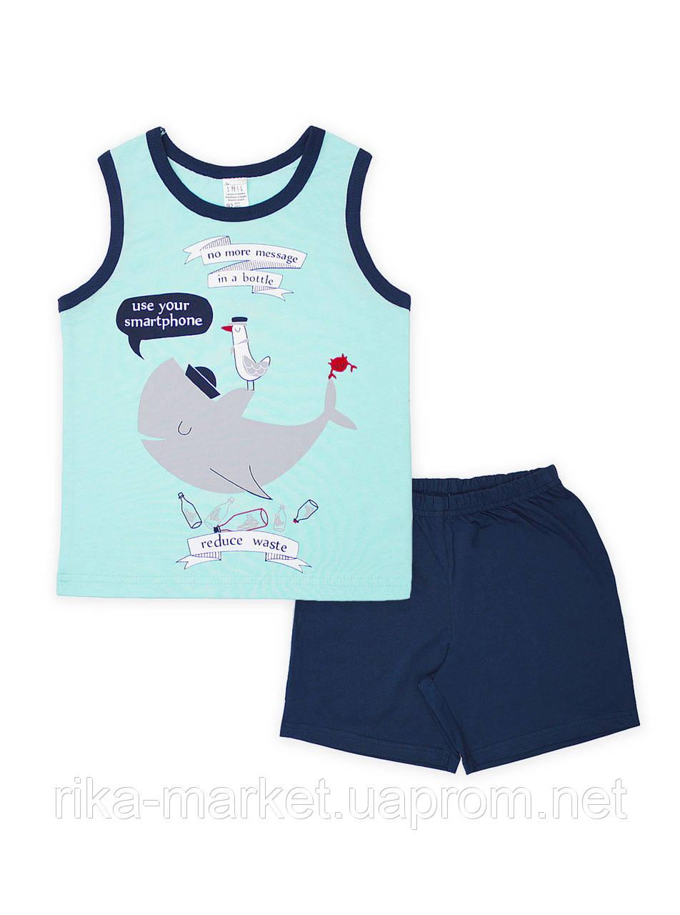 Пижама для мальчика, Смил, от 2 до 6 лет, 104400