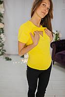 8211 Футболка для кормящих мам Желтая