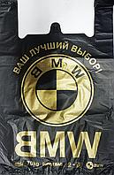 Пакет полиэтиленовый Майка BMW 40 х60 см / уп-50шт
