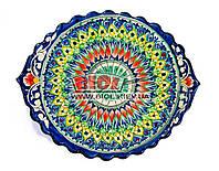 Ляган резной (узбекская тарелка) 30х26х3см для подачи плова керамический (ручная роспись) (вариант 1)