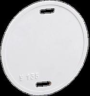 Бирка кабельная У-135 (круг 55мм), ИЕК [UZMA-BIK-Y135-R]
