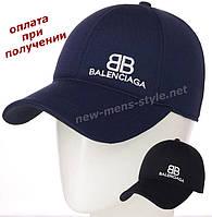 Детская подростковая унисекс спортивная кепка бейсболка блайзер Balenciaga