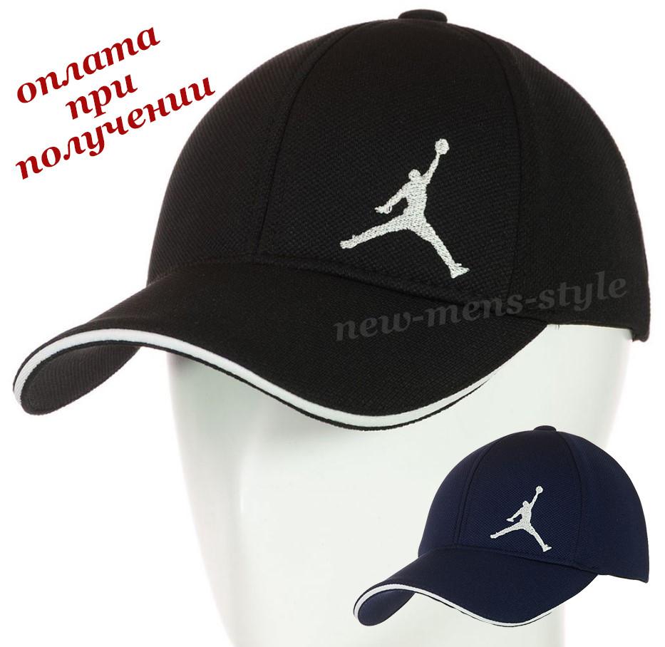 Дитяче підліткове модна молодіжна спортивна кепка бейсболка блайзер Nike Air Jordan