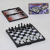 "Шахматы магнитные ""3 в1"" JH 618-25 (72/2) в коробке"