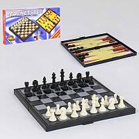 Шахматы пластик С 36815 (48) магнитные 3в1, в коробке