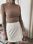 Женская юбка, плотный замш на дайвинге, р-р 42; 44; 46 (молочный), фото 3