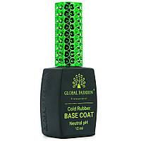 База для гель лака Global Fashion 12 мл Cold Rubber Base Neutral pH